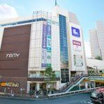 五反田駅でプロが推したいおすすめ不動産会社ランキングTOP5