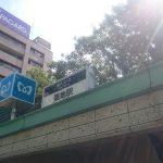 築地駅 不動産