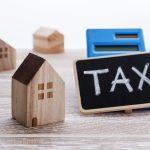 不動産売却益 節税