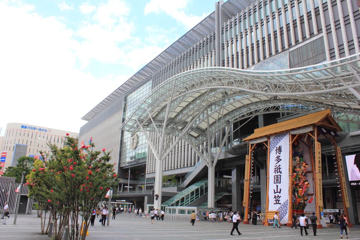 福岡でプロが推したいおすすめ不動産会社ランキングTOP7