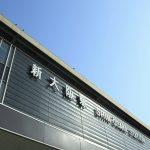 新大阪駅 不動産